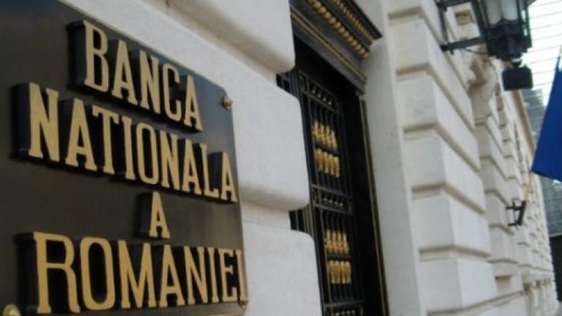indice pentru credite Rezervele valutare BNR indicele de referință trimestrial Rezervele valutare la BNR Nu există niciun damf de Vâlcov în raportul de fundamentare a trecerii la euro, a declarat guvernatorul Băncii Naţionale a României, Mugur Isărescu, Rata anuală a inflației IPC (creșterea prețurilor) a coborât la 5,03 la sută în luna septembrie 2018, de la 5,06 la sută în luna august Cheltuielile administrațiilor publice menţinerea dobânzii de politică monetară