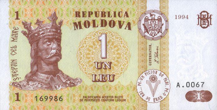 schimb valutar lei moldovenești
