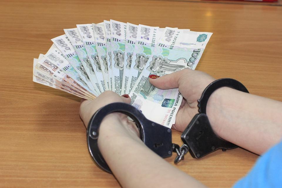 Funcțiile publice inspector antifrauda Inspector ANAF Constanța, sub control judiciar pentru luare de mită corupție la prima casă Fără penali în funcţii publice combaterea corupției