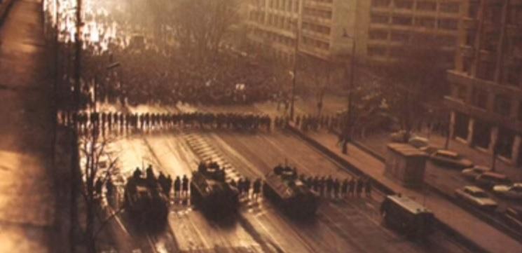 Dosarul Revoluției din decembrie 1989