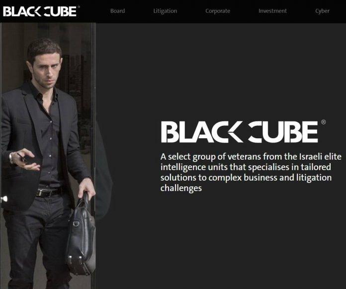 black cube romania